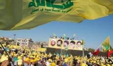 """""""حزب الله"""" بين تحرير لبنان... وتوريطه في الصراعات!"""