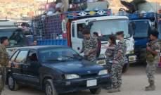 النشرة: اكثر من 120 نازح سوري تجمعوا عند معبري وادي حميد والقاع