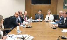 لجنة حقوق الإنسان استكملت مناقشة التعديلات المقترحة على القانون المتعلق بحقوق المعوقين