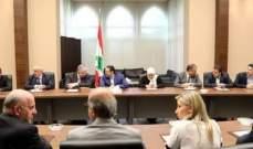 كتلة المستقبل: تدور حياكة مخطط غير بريء لتمرير هيئة جديدة لحاكمية مصرف لبنان ولجنة الرقابة على المصارف