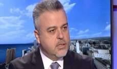 صقر: استقالة الحريري وضعت البلد بأزمة وهو يريد التفرد بالحكم ولعبته انقلبت عليه