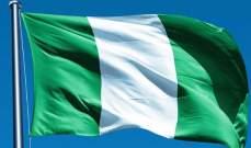 رئاسة نيجيريا أكدت أنها ستوقع اتفاق التبادل الحر في إفريقيا
