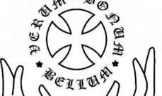 الأمانة العامة للمدارس الكاثوليكية: لا صحة لخبر إقفال المدارس غدا