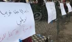 """النشرة: بدء توافد المحتجين الى تقاطع """"ايليا"""" في صيدا"""