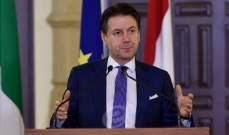 رئيس الوزراء الإيطالي: سنستقبل بوتين بحفاوة