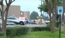 مقتل شخصين بإطلاق نار في ولاية ميسيسيبي الأميركية
