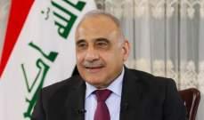 عبد المهدي رفض استقالة وزير الصحة العراقية ومنحه إجازة مفتوحة