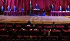 مجلس النواب أقر توصية تنص على إخضاع مصرف لبنان للتدقيق الجنائي مع كافة مرافق الدولة