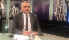 رئيس هيئة قطاع البترول: يهمنا أن تعمل في لبنان شركات بتقنيات متطورة