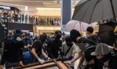شرطة هونغ كونغ تتهم مشتبها بإطلاق النار خلال توقيفه على خلفية الاحتجاجات