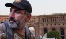 رئيس وزراء ارمينيا: غير مستعدون لمفاوضات سلام مع باكو تحت إشراف روسي
