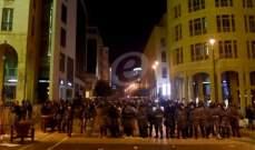 متظاهرون رموا القوى الأمنية عند مدخل ساحة النجمة بمفرقعات وعبوات مياه