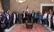الرئيس عون استقبل وفداً من مندوبي المؤسسات الخاصة بذوي الاحتياجات الخاص