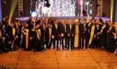 مهرجان تكريمي للاوائل في الشهادة المتوسطة وفروع شهادة الثانوية في مجمع الحدث الجامعي