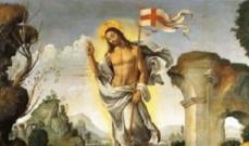 المسيح قام... حقاً قام: فلنتشبث بايماننا لنعبر الى الخلاص