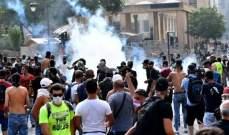 اطلاق نار خلال المواجهات بوسط بيروت بين عدد من المحتجين والقوى الأمنية