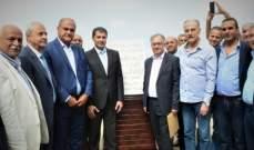 روني لحود يضع الحجر الأساس لمركز اتحاد آل شعبان في شحيم