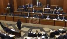 البدء بالتصويت على مواد الموازنة بندًا بندًا في مجلس النواب