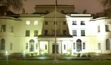السفارة السعودية في لندن تحذر رعاياها من التظاهرات بشأن التغيرات البيئية