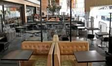 خسائر كبيرة في قطاع المطاعم فهل من حلول؟