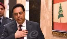 حسان دياب و''جدران السلطة ''وثقة الشارع