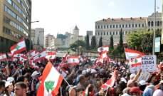 أزمة غياب المشروع الوطني في لبنان: التناحر الطائفي يقتل!