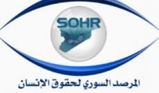 المرصد السوري: قوات النظام السوري قصفت بأكثر من 60 قذيفة المحاور الغربية لمدينة سراقب