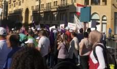 تظاهرة لحزب سبعة أمام بلدية بيروت اعتراضا على انشاء المحارق