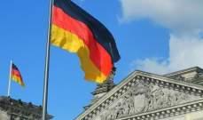 سلطات ألمانيا تندد بتسريع إيران تخصيب اليورانيوم وتدعوها للعودة للاتفاق النووي