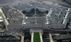 البنتاغون يدعوالطيارين الأتراكلمغادرة أميركاقبل 31 تموز