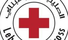 الصليب الاحمر: نقل 4 إصابات إلى المستشفيات وأسعف 45 في وسط بيروت