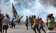 رويترز: مقتل 4 محتجين برصاص قوات الأمن في البصرة بالعراق