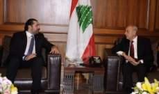سعد الحريري يغضب نبيه بري لاستعادة رضى السعودية؟!