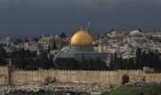 """""""معا"""": إصابة 46 فلسطينيا خلال مواجهات مع الجيش الإسرائيلي في القدس"""