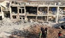 مقتل 8 مدنيين في غارات روسية على ريف إدلب