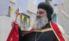 افرام الثاني في رسالة الميلاد: نصلي ليحل السلام في بلادنا ويعود الأمن