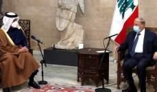 لبنان ينتظر العرب: الإمارات وسوريا؟