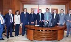 مجلس ادارة جمعية المصارف: غدا يوم عمل عادي ولا اضراب