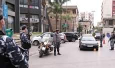 قوى الأمن: التشدد بالإجراءات بحق المخالفين لقرار التعبئة العامة