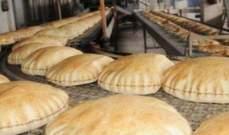إضراب نقابة الأفران: التصويب على الدولار والعين على وزن ربطة الخبز