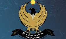 حكومة إقليم كردستان العراق: ما يجري شمال سوريا سيتخطى حدود هذا البلد