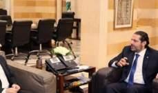 الحريري استقبل أبو فاعور موفداً من وليد جنبلاط
