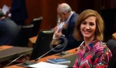 ديما جمالي أعلنت إستقالتها من المجلس النيابي