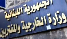 وزارة الخارجية: على الوافدين من الدول التي لا يتم فيها اجراء فحص كورونا إلتزام العزل داخل  فنادق