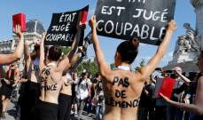 احتجاجات وسط باريس للمطالبة بإجراءات فورية ضد قتل النساء