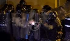 قوى الأمن: سيتم إعتقال كل شخص موجود في مكان أعمال الشغب
