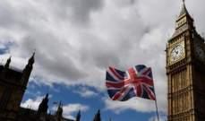 البرلمان البريطاني يستأنف اجتماعاته غدا الأربعاء