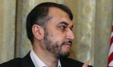 عبد اللهيان: بريطانيا ارتكبت خطأ جسيمًا باحتجازها ناقلة النفط الإيرانية في جبل طارق