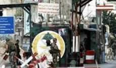 النشرة:تسليم الفلسطيني الذي القى قنبلتين يدويتين فجر السبت بعين الحلوة