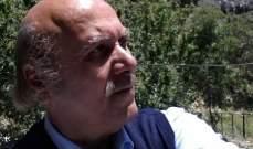 """عندما يؤسّس """"ربيع العرب""""  لفصولٍ أكثر عنفاُ وخراباً"""